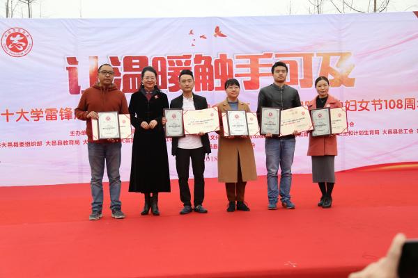 大邑启动十大学雷锋志愿服务行动 500多人齐参与