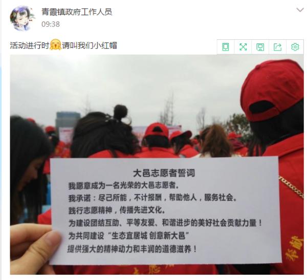 大邑县启动十大学雷锋志愿服务行动